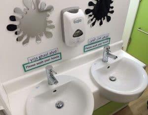 Nursery School Toilets 2